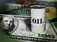 روزگار فرسایشی نفت در بحبوحهی جنگ تجاری/ نزول قیمتها با شیبی کند ادامه مییابد
