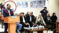 ماجرای فرار داماد وزیر سابق از کشور