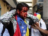 اعتراضات مردمی در ونزوئلا +تصاویر