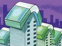 تذکراتی برای خریداران و دارندگان اوراق تسهیلات مسکن