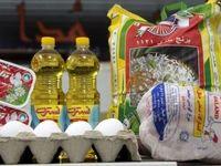دلیل تاخیر در توزیع سبد کالای کارگران و بازنشستگان