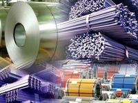 رشد 37درصدی صادرات چدن، آهن و فولاد در 9ماه