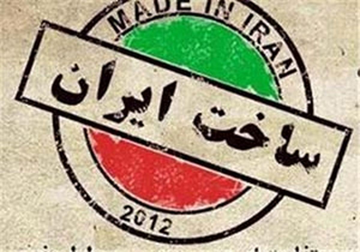 برندهای ایرانی جایی در تبلیغات ندارند
