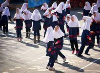 کمک سرانه برای رفع مشکلات مدارس واریز میشود
