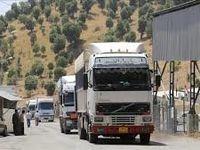 سکته تجاری در مرز گرجستان