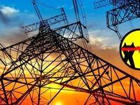 قیمت برق تغییر میکند؟
