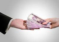 مجلس برای افزایش حقوق کارمندان در سال ۹۷ اصلاحیه میدهد
