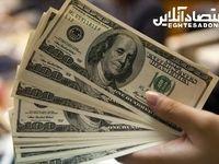 ۲۷.۵میلیارد دلار ارز صادراتی به کشور بازنگشته است/ اسامی متخلفان اعلام میشود