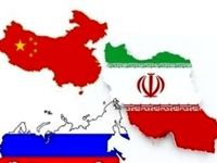 جنگ سرد آمریکا با مثلث ایران، روسیه و چین