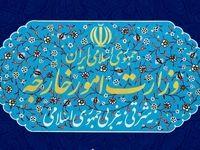 شهروندان ایرانی از سفر به کره جنوبی خودداری کنند