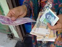 ایران ونزوئلا میشود؟
