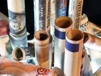 مسکن ۴.۳درصد در منطقه یورو و اتحادیه اروپا گران شد