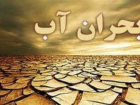 متهمان اصلی بحران در منابع آبی؛ تغییر اقلیم یا سدسازی