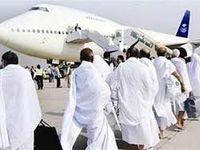 آغاز عملیات حج در فرودگاههای کشور