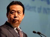 رئیس اینترپل در چین بازداشت شده است
