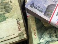 پیشنهادات سهوزارتخانه درباره پذیرش وثایق بانکی اعلام شد
