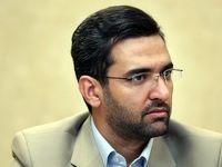 ۷۰درصد اینترنت عراق از ایران تامین میشود