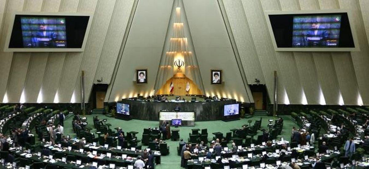 105نماینده مجلس به رهبر انقلاب نامه نوشتند