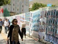 شهر تهران چگونه به استقبال نامزدهای انتخابات رفته است ؟