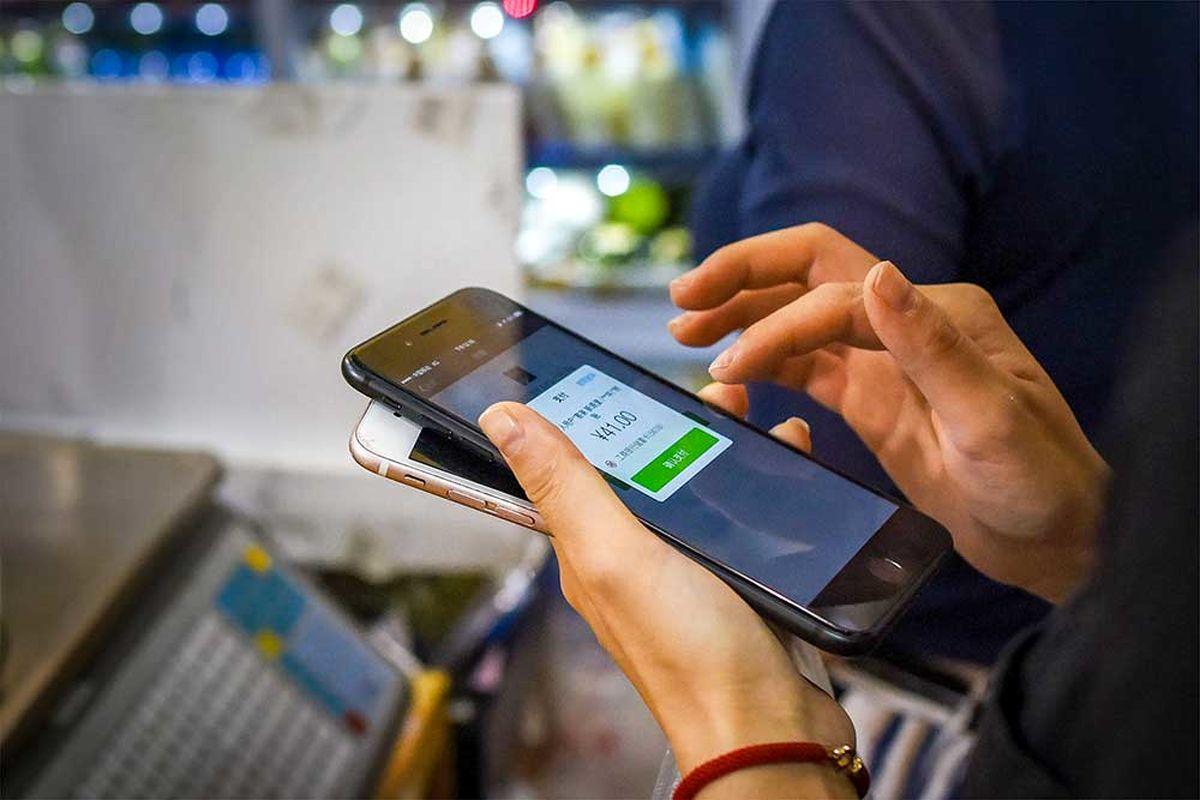 مزایای انواع کیف پول الکترونیکی