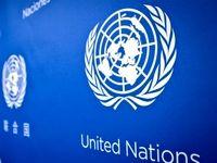 سازمان ملل: اقتصاد ایران ۵.۳ درصد رشد کرد