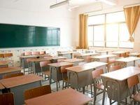 اعلام جزئیات ثبتنام مدارس +شرایط