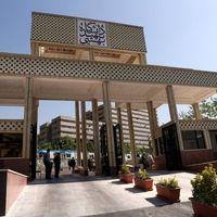 رشد ۴۶درصدی ظرفیت پولی علومپزشکی شهید بهشتی