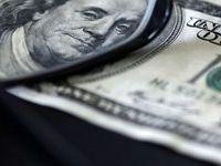 دلار ۳۷۰۰ تومانی در سال ۵۰۰۰ تومانی!