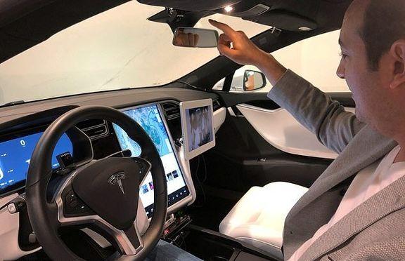 پایگاه خبری آرمان اقتصادی 57810911 خودروهایی که حرکات راننده را زیر نظر دارند +عکس