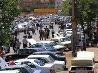 قیمت روز خودرو (۱۳۹۹/۶/۱)/ بازار متاثر از افت تقاضا در محرم