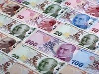 لیر ترکیه سقوط کرد