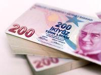 لیر ترکیه در سراشیبی سقوط