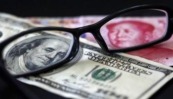 یوان چین در پایینترین سطح ۱۰سال اخیر