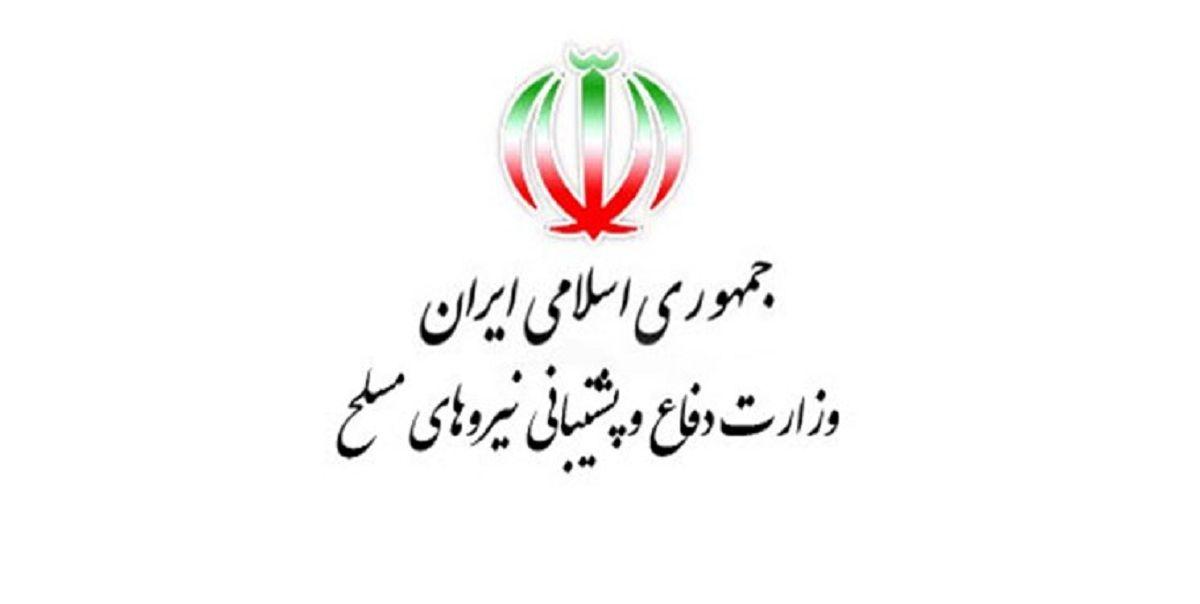 وزارت دفاع بدهی انگلیس به ایران را پیگیری میکند