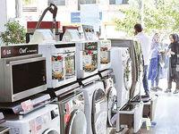 بازار لوازم خانگی در رکود رفت