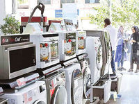 کاهش ۵۰درصدی تقاضای خرید لوازم خانگی