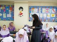 حقوق معلمان حق التدریسی کامل پرداخت مـیشـود