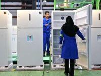 رشد ۱۶درصدی تولید یخچال و فریزر در بهار۹۸