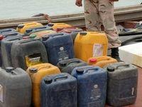 ۶۰هزارلیتر سوخت قاچاق در آبهای ماهشهر توقیف شد