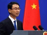 چین: کمکهای درمانی به ایران ارسال شده است