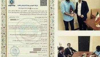 حنجره حامد همایون هم بیمه شد +عکس