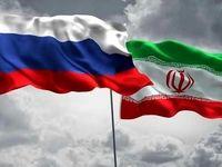 روسیه: به توسعه همکاری با تهران ادامه میدهیم