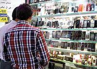 رکود گریبان بازار لوازم جانبی موبایل را گرفت!