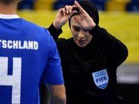 داور زن ایرانی بازی آقایان را سوت زد +تصاویر