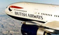 توقف پروازهای خطوط هوایی انگلیس  به ایران