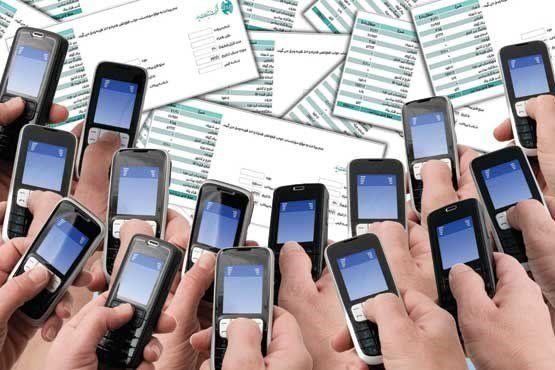 بررسی آیتمهای مبهم قبض موبایل