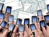 روشهای پرداخت قبض تلفن همراه؛ کدام بهتر است؟