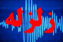 زمین لرزه ۴.۳ ریشتری دهرم فارس را لرزاند