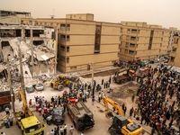 انفجار و ریزش ساختمان مسکونی در پردیس اهواز +تصاویر