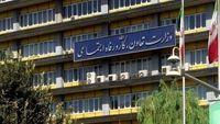 تهیه پروفایل اقتصادی اجتماعی برای هر ایرانی